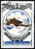 飛行機 v.dybovski — ストック写真