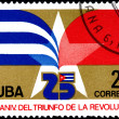25th Anniversary of the Victory of the Cuban Revolution — Stock Photo #13240207