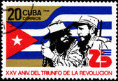 25th Anniversary of the Victory of the Cuban Revolution — Stock Photo