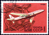 Airplane TU-104 — Stock Photo