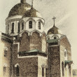 The Russian Church - Stock Photo