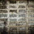 Grunge wall texture for background — Stock Photo