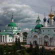 Russia, Rostov Veliky. Monastery of Saviour Yakovlevsky Dimitriev. Panorama. — Stock Photo