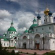 Russia, Rostov. Monastery of Saviour Yakovlevsky Dimitriev. Panorama. — Stock Photo