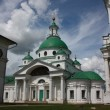 Savior Yakovlevsky Dimitriev monastery. Cathedral Dimitri of Rostov. Russia, Yaroslavl region, Rostov. — Stock Photo