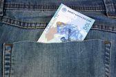Cien nuevos rublos olímpicas en el bolsillo, emitir 2014 — Foto de Stock