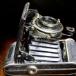 Stock Photo: Old bellows camera