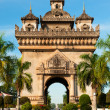 Stock Photo: Patuxai Monument, Vientiane, Laos.
