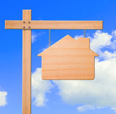 Real estate sign sky background. — Stock Photo