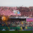 PALERMO, ITALY - November 9, 2013 - US Citta di Palermo vs Trapani Calcio - Serie B — Stock Photo