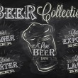 Names of different types of beer — Stockvectorbeeld