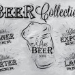 ������, ������: Names of different types of beer