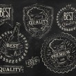 Vintage print design elements on the subject of beer quality — Stock Vector