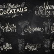 Set of cocktail menu in vintage style — Stock Vector #29786309