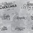 Stock Vector: Set of cocktail menu in vintage style