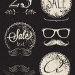Label design elements, stylized shabby frame signs, mustache, forks spoons — ベクター素材ストック