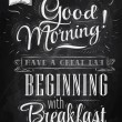 Poster lettering Good morning! — Vector de stock