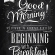 Poster lettering Good morning! — Cтоковый вектор