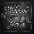 Wedding lettering Welcome to our wedding, you're invited — Stock Vector #29786715