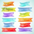 Set watercolor ribbons — Stock Vector