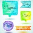 Set watercolor speech bubbles ribbons flags — Stock Vector #30588867