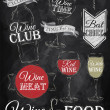 Set of wine, wine club, wine red, wine white, wine glass — Stock vektor