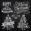 Merry Christmas and New Year lettering collection of Christmas tree from letters — 图库矢量图片