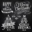 Merry Christmas and New Year lettering collection of Christmas tree from letters — Vector de stock