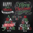 Merry Christmas and New Year lettering collection of Christmas tree — 图库矢量图片