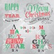Merry Christmas and New Year lettering collection — Stock Vector