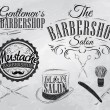 Set Barbershop — Stock Vector #32895103