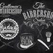 Set Barbershop — Stock Vector #32895107