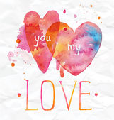 Watercolor Valentines Day Heart lettering I love you — Stock Vector