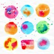 Watercolor stains — Stock Vector #41346337