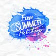 Fun summer holidays — Stock Vector #41346431