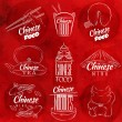 Постер, плакат: Chinese food symbols red