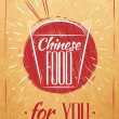 Постер, плакат: Poster Chinese food takeout box kraft
