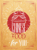 Poster Chinese food house kraft — Vector de stock