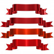 Stock Photo: Red Ribbons