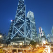 Skyscrapesr in Hong Kong - Stock Photo