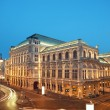 Vienna Opera House - Stock Photo