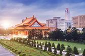 National Concert Hall, Taipei - Taiwan — Stock Photo