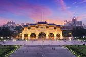 チェンマイ台湾台北 - - 蒋介石記念館. — ストック写真