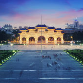 Chiang Kai-shek Memorial Hall, Taipei - Taiwan. — Stock Photo