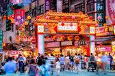 Raohe Night Market, Taipei - Taiwan — Stock Photo