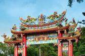 Bishan Temple in Taipei - Taiwan. — Stock Photo
