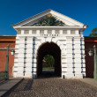 Stock Photo: Bridge and gate. Peter and Paul Fortress. St. Petersburg. Ru