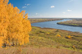 Oka River. Autumn view from the high bank — Stock Photo
