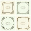 Decorative text frames — Stock Vector #15711503