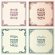 Stock Vector: Decorative text frames